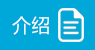 VRay 3.40.04 for SketchUp 顶渲简体中文版