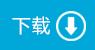 VRay 3.40.04 for SketchUp 顶渲简体中文版 百度网盘下载