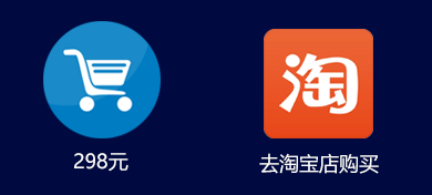 VRay Next for 3dsmax 顶渲淘宝店