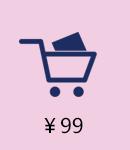 购买VRay 2.0 for sketchup 顶渲简体中文版