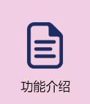 VRay 2.0 for sketchup 顶渲简体中文版使用说明