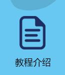 VRay高级原理教程介绍