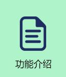 VRay 3.40.04 for sketchup 顶渲简体中文版使用说明