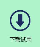 下载VRay 3.40.04 for sketchup 顶渲简体中文版