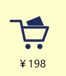 购买VRay 3.60.02 for sketchup 顶渲简体中文版