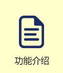 VRay 3.60.02 for sketchup 简体中文版汉化包发布