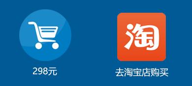 VRay Next for rhino 顶渲淘宝店