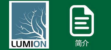 Lumion 9.0.2 顶渲官方正式简体中文版 Ma5老师汉化中文包下载