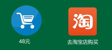 Lumion 9.0.2 顶渲淘宝店